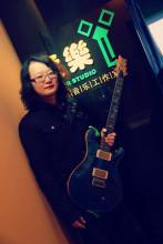 意乐吉他音乐工作室