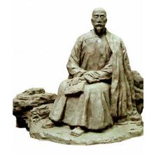 李光地雕塑