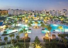 蓝绿假日喷泉登高度假系列酒店