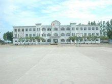 大钟庄中心小学