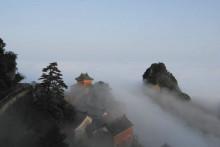 大岳——武当山
