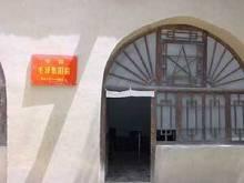 毛泽东枣园旧居