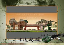 曹魏生态主题公园