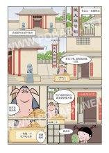 小破孩漫画——金瓶梅