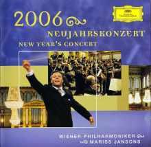 2006年维也纳新年音乐会