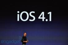 iOS 4.1发布会