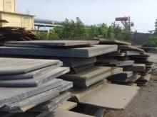 40Mn碳结板