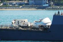 """""""阿利-伯克""""级导弹驱逐舰DDG-106"""