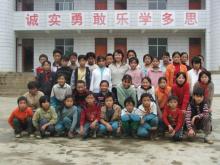 李华芬和大石村小学她的孩子们