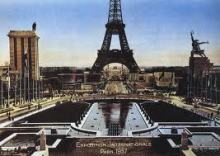巴黎博览会全景