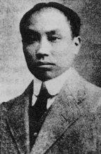 中国共产党创始人之一陈独秀