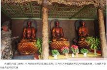 白马寺夹贮佛像