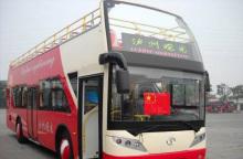 泸州双层露天观光巴士