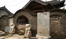 五门堰遗址馆内其它建筑