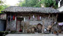 位于重庆市威尼斯人网站肖家镇的卢作孚故居