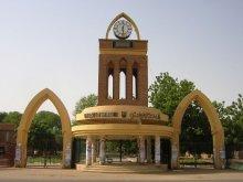 苏丹的喀土穆大学