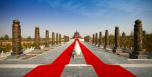 中华黄河坛图