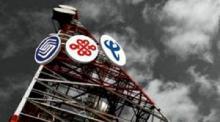 中国通信设施服务股份有限公司