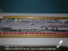 深圳沟湖同乡会