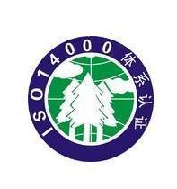 环境管理体系标志