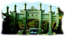 武当山古建筑群(图9)
