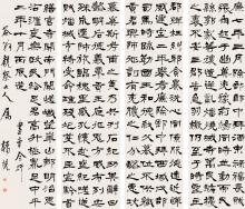 杨岘书法作品