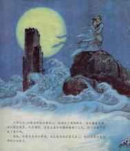 《孟姜女》的传说
