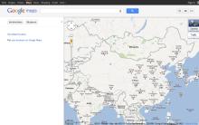 Google Maps 上的中国