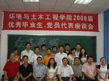 环境与土木工程学院毕业典礼