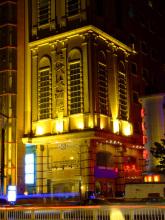 长沙金枫大酒店