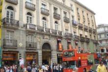 罗安诺旅馆