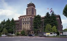 名古屋市政府