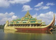 缅甸中心公园