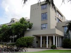 同济大学文远楼