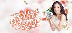 幂语卡第三季宣传