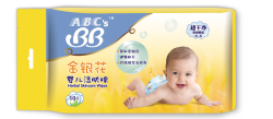 ABC's BB金银花洁肤棉