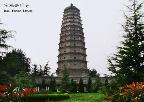宝鸡法门寺 Baoji Famen Temple