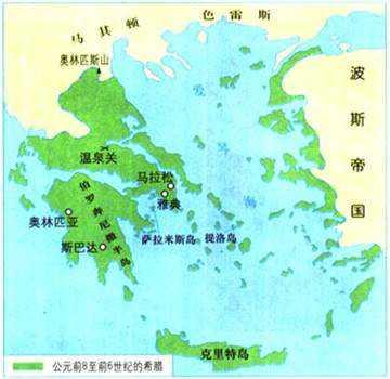 Ελλδα,英语:greece),是地处欧洲东南角,巴尔干半岛的南端的共和图片