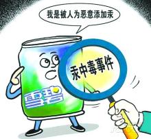 银,仪表制造业(气压计,温度计,血压计),电器材料制造与修理(制造水银图片