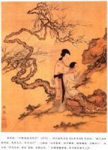 明清春宫图图片