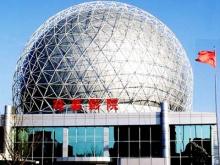 2014国际趲e:a�y�ZY`_动感球幕电影厅采用70毫米放映设备,半球形银幕趱直径达18米,观众
