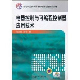 其中,电器控制项目5个,逻辑指令训练项目9个,顺序控制指令训练项目6个图片