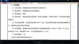 阳泉职业技术学院图片
