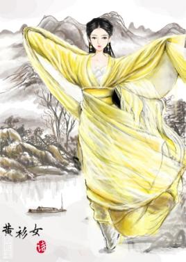 一个身披淡黄轻纱的美女在乐声中缓步上峰