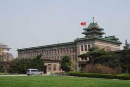 南京农业大学主楼位于南京农业大学的北面,为民国时期建筑.图片