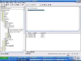 Entity Framework Core 21带来更好的SQL语句生成方案 3