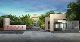 有错误已反馈 广西师范大学附属中学 有错误已反馈 贺州市芳林初级图片