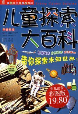 探索盛唐时代的中国文明