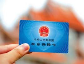 2020北京积分落户社保基数如何才算合格?
