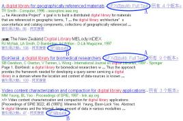 google学术_百度百科图片